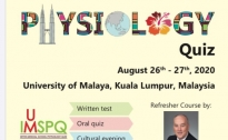โครงการ  Inter - Medical School  Physiology Quiz